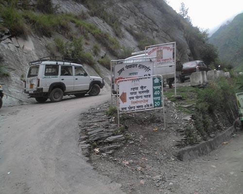 Chamba to Bharmour, Chatrari - Himachal Valley